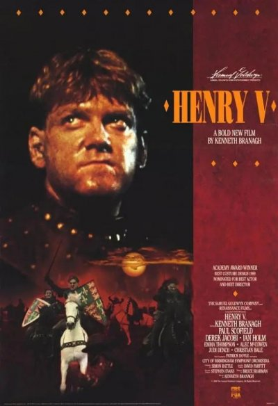 亨利五世1989