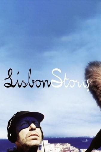 里斯本的故事