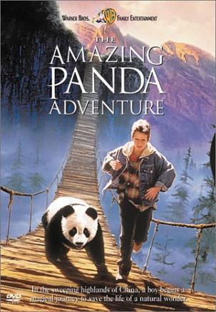 小猫熊历险记
