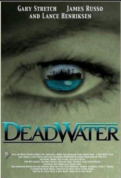 死亡水域2008