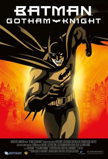 蝙蝠侠:哥谭骑士