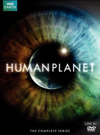 BBC人类星球全集