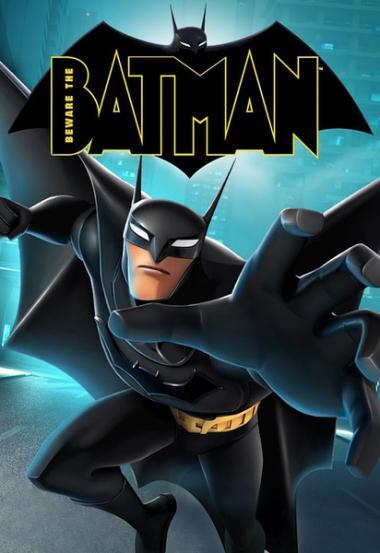 当心蝙蝠侠 第一季