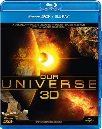 我们的宇宙3D