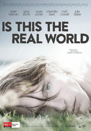 世界在何处