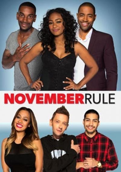 十一月规则