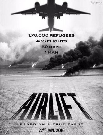 撤离科威特