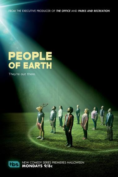 第四类地球人