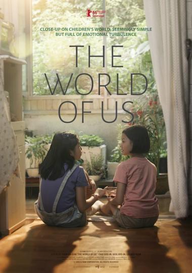 我们的世界