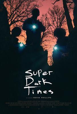 超级黑暗时代