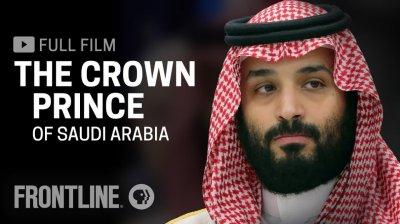 PBS前线:沙特王储
