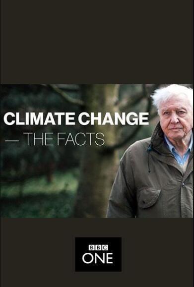 气候变化:事实真相