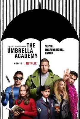 伞学院第一季