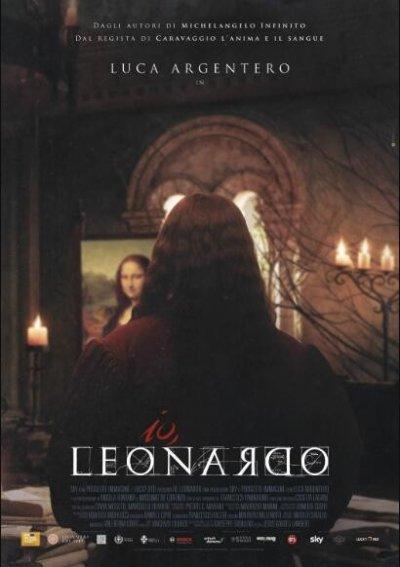 我,莱昂纳多