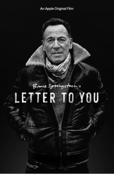 布鲁斯斯普林斯汀给您的信