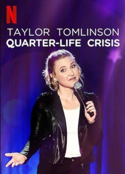 泰勒·汤姆林森:青年危机
