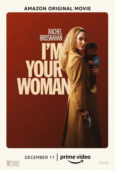 我是你的女人